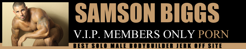muscle god samson biggs members area header 1